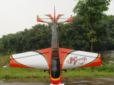 YAK54 40%/Red-Silver-black-yellow